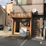 KUCHE - 店の外観