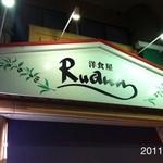 7905793 - 2011/5/20(金)20時〜訪問撮影