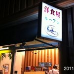 7905794 - 2011/5/20(金)20時〜訪問撮影