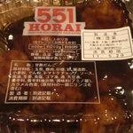 551蓬莱 - 甘酢団子250円