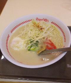 スガキヤ 名古屋南アピタ店