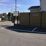 台所屋 - 駐車場
