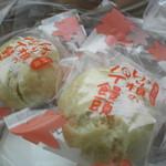 道の駅 真狩フラワーセンター - 料理写真:ゆり根のパイ饅頭