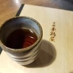 季鶏屋 - レモングラス入りのほうじ茶でした