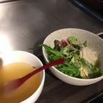 79053942 - 滋養スープとサラダ(相方)