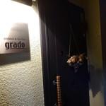 grado - 3階にあるお店の入口