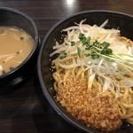麺屋 天王 -
