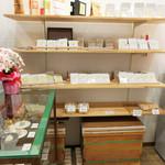 茶菓 えん寿 - 販売のコーナー(2018年正月)