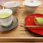 茶菓 えん寿 - 煎茶「鳳春」+こなしの唐橘