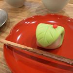 茶菓 えん寿 - こなしの唐橘(2018年正月)