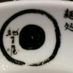 麺処 蛇の目屋 -