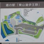 79058122 - 道の駅「東山道伊王野」案内図
