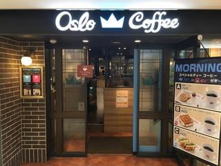 オスロ コーヒー 横浜ジョイナス店 - 入口がカッチョイイ