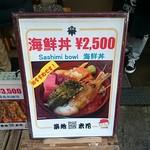 79060031 - これで2500円!