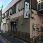 麺屋 清水 - 店舗外観