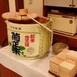 うえ田 - お正月は樽酒が振舞われます。