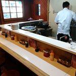 キッチン南海 - キッチン南海 @上井草 ご主人さんお一人で切り盛りされるこじんまりとした店内