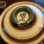 79065041 - 湯豆腐の鍋