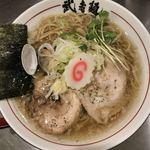 武者麺 SEA - 淡麗魚貝ラーメン塩750円