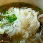 PhoLe - チュルチュルの麺
