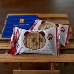 シュガーバターの木 - パンダのシュガーバターサンドの木