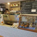 モス コア コーヒー - コージーな空気感のコーヒースタンド2
