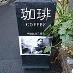 WRIGHT商會 -