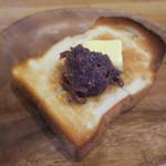 モス コア コーヒー - 柚子小倉のあんバタートースト