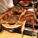 いち太 - 大きな蟹黄色いタグ