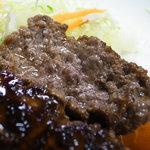 なりこま家 - ハンバーグ定食