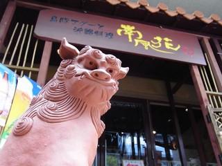 南風花 アクアシティお台場店 - 道路側にはシーサー。