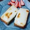 ベーカリーロミオ - 料理写真: