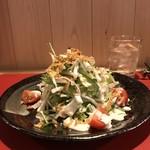 食彩ダイニングsako - みずみずしい大根中心フライドオニオンの効いたサラダ