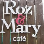 ロズ&マリー -