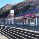 富士見食堂 - 2018年1月