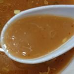 79074780 - スープ