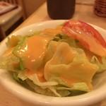洋食屋 もりもり - 国産牛霜降りステーキ(200g) 3,300円 セットのサラダ