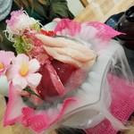 みなと市場 小松鮪専門店 - 名物「山鉾丼」