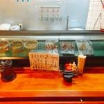 博多酒場 亀八 -