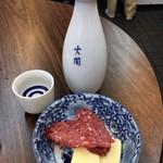すばる - 「サラミとチーズ」150円也。日本酒(小)250円也。