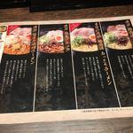 丸鶏 白湯ラーメン 花島商店 - 濃厚鶏白湯ラーメン(*´ω`*)煮玉子