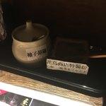 丸鶏 白湯ラーメン 花島商店 - 花島商店特製粉