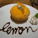 CoffeeLounge Lemon - レモンタルトアップ