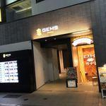 うる寅 - うる寅 GEMS大門店(東京都港区芝大門)外観