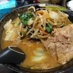 79079477 - 味噌野菜麺+チャーシュー