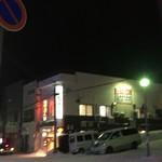 蛇の目寿司 - 店
