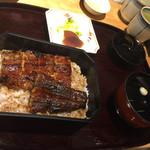 Hitsumabushinagoyabinchou - うな重も食べてみるん♪