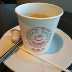 79084773 - コーヒーはテイクアウト兼用