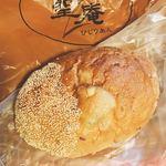聖庵 そごう神戸店 - 栗パン