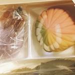 仙太郎 阪急うめだ本店 - 生菓子